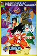 Watch Dragon Ball: Curse of the Blood Rubies M4ufree