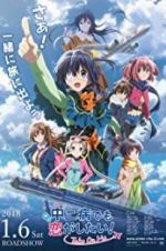 Watch Love, Chunibyo & Other Delusions! Take on Me M4ufree